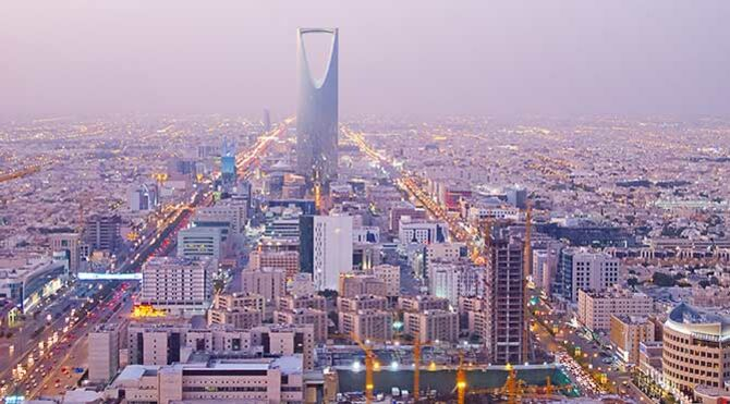 Saudi Arabia: The next hotspot for private education investors?
